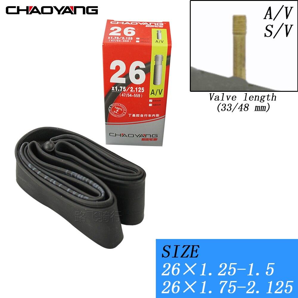 Durable American Schrader válvula neumático de bicicleta MTB Bikes neumático interior butilo tubo de goma 26 pulgadas 1,25 1,5 1,9 2.125 1,95 1,75 AV SV
