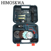HIMOSKWA Impact Drill Household electric Hammer Multifunctional dual purpose electric tool electric drill cutting tool set