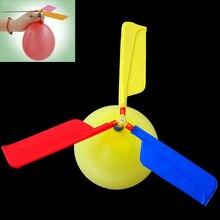 Вертолет самолет традиционный шар воздушный партия компл. случайный открытом воздухе игрушка