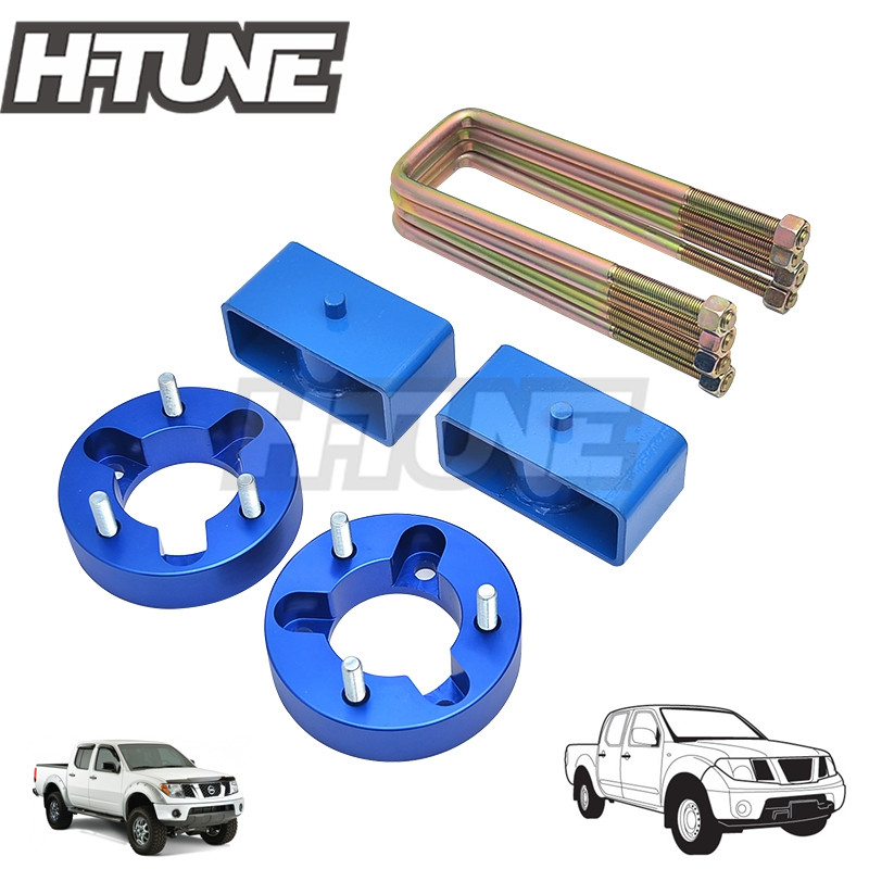 """H TUNE 4x4 Suspension Block Lift Kits Raise 2.5"""" Front + 2"""" Rear for NAVARA D40 05 14-in Lift Kits & Parts from Automobiles & Motorcycles    1"""