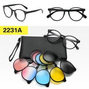 Image 2 - กรอบแว่นตาแม่เหล็กแว่นตากันแดดบุรุษ Polarized แม่เหล็กผู้หญิง Polaroid คลิปบนกรอบแว่นตากรอบ