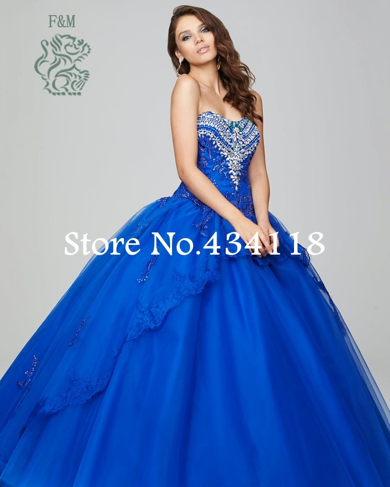 2016 latest royal blue ball gown tulle quinceanera dresses