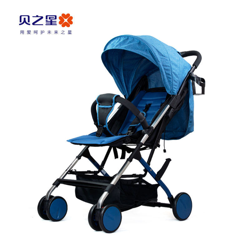 super light baby stroller suspension travel carry baby car export quality free gifts send