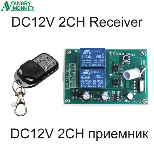 433Mhz Wireless RF Switch DC12V Relay Receiver Module and 433 Mhz Remote Controls For DC Motor Forward and Reverse Controller
