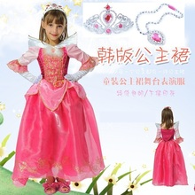 Sleeping beauty Aurora Princess Dress Cosplay Costume for party