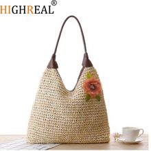 Summer Beach Bag Straw Large Zipper Woven Straw Bags Casual Big Shoulder Bag Women Flowers Fashion Ladies Tote Shopping Bag