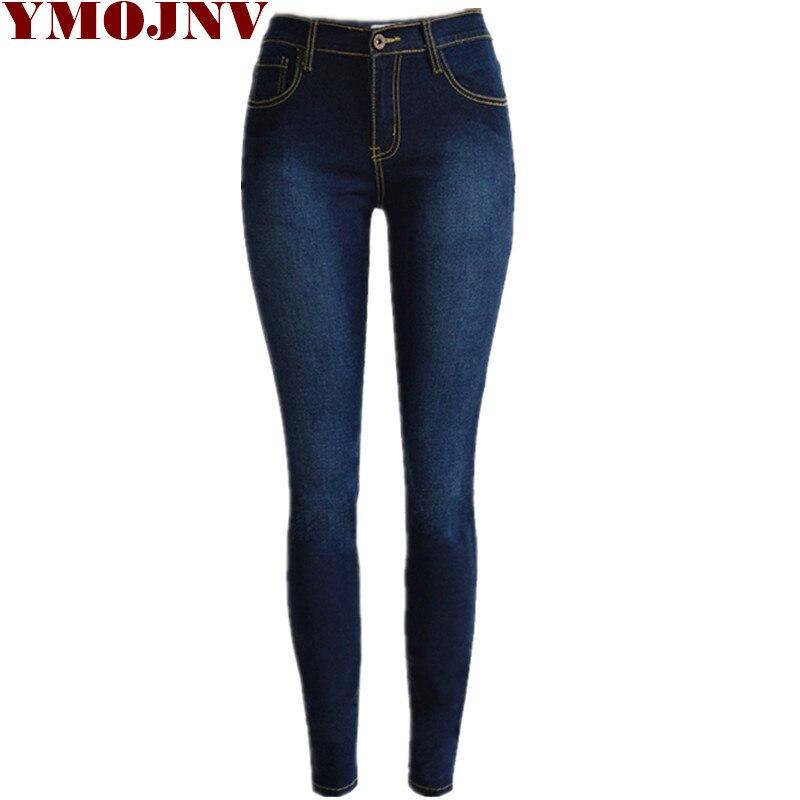 American Apparel 2016 Spring Regular New European And American Hot Explosion Models Plus Size Pants Personality Slim Denim Feet