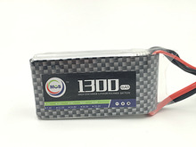 MOS 6S lipo battery 22.2v 1300mAh 25C For rc helicopter rc car rc boat quadcopter Li-Polymer battey  free shipping