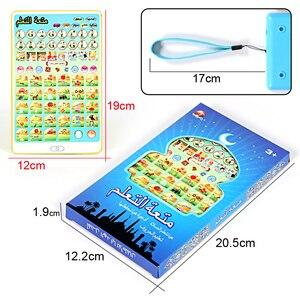 Image 5 - JSXuan arabe enfants lecture coran suit lapprentissage machine pad éducatif apprentissage machine islamique jouet cadeau pour les enfants musulmans