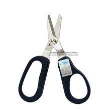 HT-C151 fiber fiber shear line shear line tool pliers scissors knife original line
