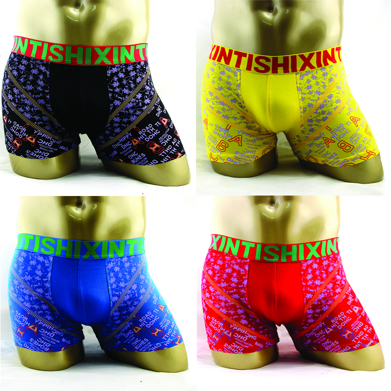 janeless 2016 hot  underwear men boxers Underpants short homme Male panties sexy gay pull in solid wolf cheap