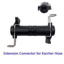 Conector de extensão de mangueira de alta qualidade para karcher k series mangueira de limpeza de água de alta pressão da arruela