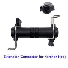 Hoge Kwaliteit Slang Uitbreiding Connector Voor Karcher K Serie Hogedrukreiniger Water Reinigen Slang
