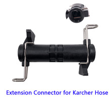 Yüksek kaliteli hortum uzatma konektörü Karcher K serisi yüksek basınçlı yıkayıcı su temizleme hortumu
