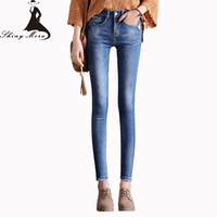 SHINYMORA Curl Pencil Jeans Pants For Women 2018 New Spring Fashion Denim Pants High Waist Slim
