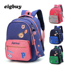 Orthopedic Backpack Fashion Girl School Cartoon Bag Waterproof Light Weight Girls Bags Printing Child
