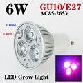 6W E27 GU10 85-265V 2Red:1Blue Led Grow Light Indoor Plant Lamp For Plants Vegs Flowering Plant Light