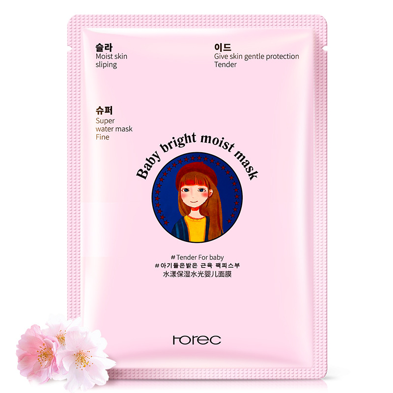 Rorec Facial Skin Care Baby Skin Facial Mask Smooth Moisturizing Whitening Wrapped Mask Oil Control Sheet Mask Chinese Cosmetics