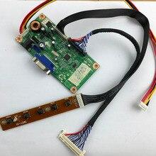 ЖК-дисплей драйвер платы комплект VGA ltm240ct01 LVDS + клавиатура 24 дюймов