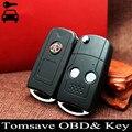 O Envio gratuito de Qualidade Original JAC J3 J5 J6 shell chave Do Carro, dobrar caso chave shell chave Do Carro de controle remoto