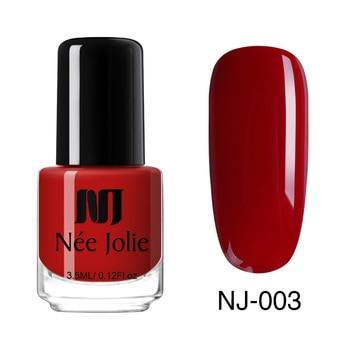 Coffee Gray Red Series Nail Art Polish Beauty & Skin Care Nail Art Color: 3.5ml NJ003