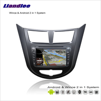 For Dodge Attitude 2011 2013 Car Radio DVD Player GPS Navigation Advanced Wince Android 2 In