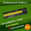 T430 jigu 42t4711 para lenovo 42t4714 42t4712 batería del ordenador portátil para thinkpad e40 para thinkpad edge 14 0578-47b asm 42t4703 42t4711