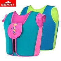 SBART Professional 1 9 Years Baby Swim Life Vest Swimming Buoyancy Life Jacket Kid Water Safety Life Vest Baby Swimming Lifevest