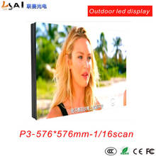 rgb 3mm Outdoo P3 LED Display cabinet 576*576mm 1/16scan display products