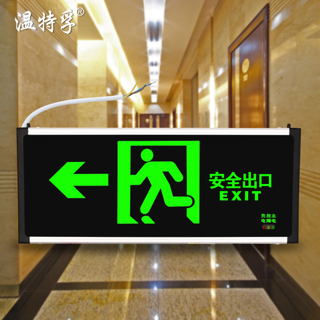 customize pattern Buyer provides text EXIT Emergency Access multifunctional emergency   slider sign led charge Emergency Light