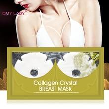 Маска для увеличения груди с кристаллами OMY LADY, коллагеновая маска для увеличения груди, пухленькая Подушечка для коррекции красоты тела, укрепляющая подтяжка, крем-пластырь