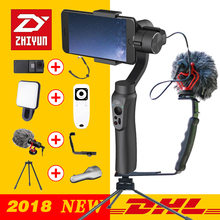 Zhiyun SMOOTH Q 3-Axis Handheld Gimbal Stabilizer for Smartphone action camera phone Portable  iPhone X Gopro Hero sjcam cam