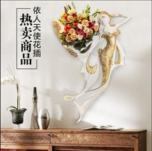 European-style flower wall decoration decorated living room of the angel hanging vase.
