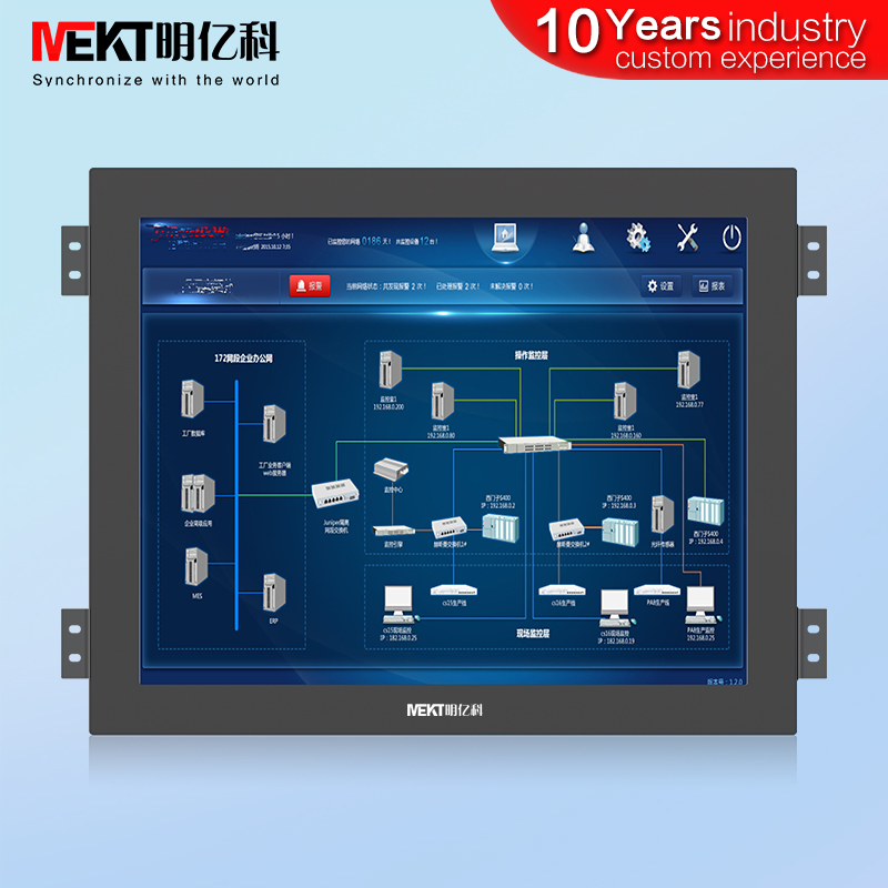 MEKT19/17/12/10,4/15 zoll Industrial Embedded Touch screen <font><b>Monitor</b></font> 1024*768/<font><b>hdmi</b></font> VGA DVI/DC 12 V anpassbare breite spannung image