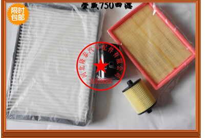 Hot Sale Mg 750 Air Filter Air Condition Filter Gasoline Oil Filter