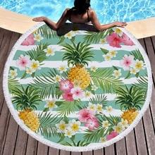 150 см коврик для пикника и йоги, одеяло, ковер 500 г, искусственное круглое пляжное полотенце с принтом фламинго и кисточками