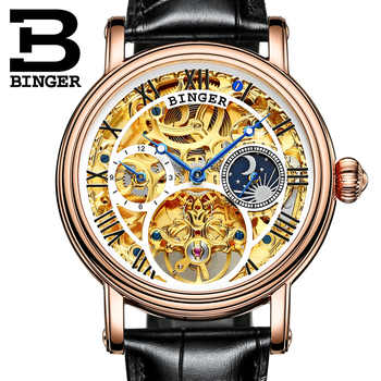 Switzerland BINGER Men Watch Big Mechanical Watch tourbillon Leather Strap Moon phase Sapphire Waterproof Automatic Watches 43mm - DISCOUNT ITEM  50% OFF All Category