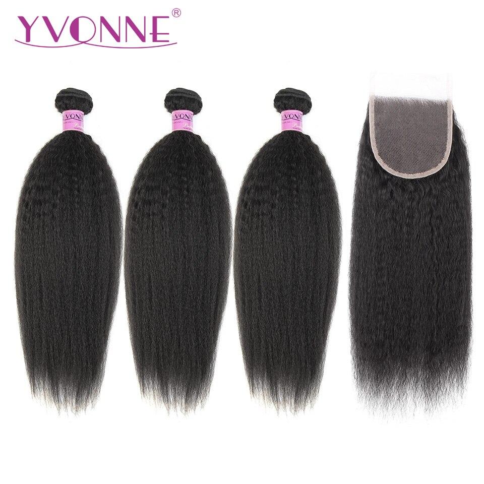 Yvonne Crépus cheveux humains raides Bundles Avec Fermeture 3 Faisceaux Brésilien tissage de cheveux vierges Avec Fermeture à Lacets 4x4