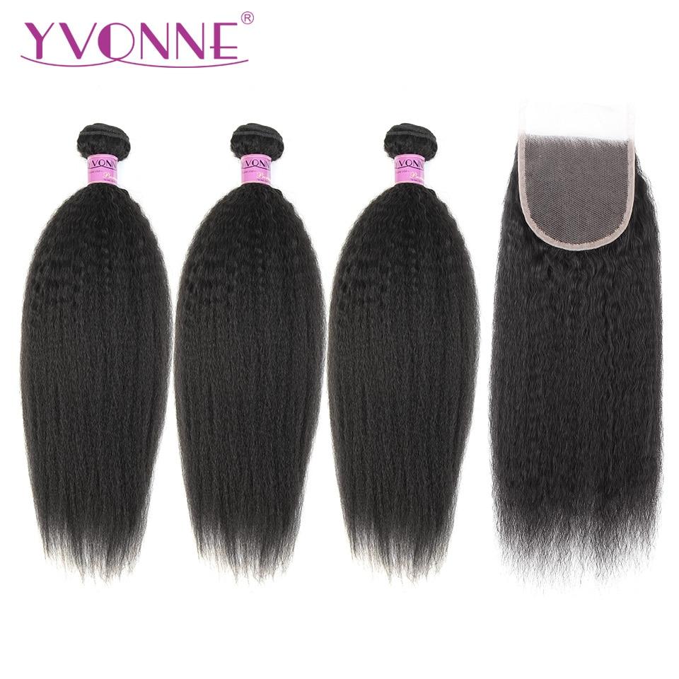 Yvonne ब्राजीलियाई वर्जिन - मानव बाल (काला)