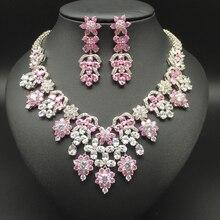 2017 new fashion luxury elegant romantic pink flower zircon necklace set,wedding bride dinner party formal dress banquet jewelry