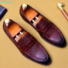 Ostrich Pattern Formal Shoes Man Genuine Leather Oxfords Italy Dress Shoes Business Wedding Shoes Slip-on US 11.5