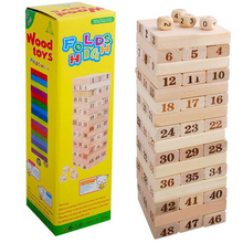 Kids Wood Models Building Toys Figure Blocks Large Size Education Learning Games