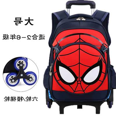CARRYLOVE Multifunction Rolling Luggage School backpack Travel Trolley Bag Case Suitcase spiderman for hero fansCARRYLOVE Multifunction Rolling Luggage School backpack Travel Trolley Bag Case Suitcase spiderman for hero fans
