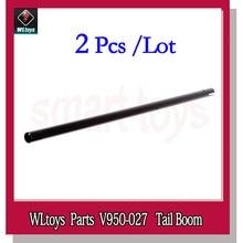 2 шт., задняя стрела V950, задняя труба для WLtoys V950, 6CH V950 027