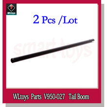 2Pcs V950 Tail Boom V950 027 Tail Pipe for WLtoys V950 6CH RC Helicopter Spare Parts