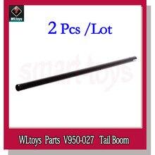 Wltoys v950 6ch rc 헬리콥터 예비 부품에 대 한 2 pcs v950 꼬리 붐 V950 027 꼬리 파이프