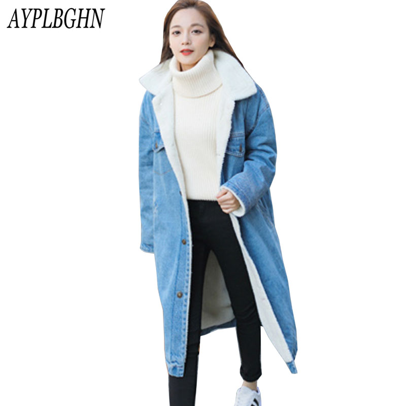 Autumn Winter New 2017 Women lambswool jean Coat With Pockets Long Sleeves Warm   Parkas   Coat Outwear Wide Denim Long Jacket 6L48