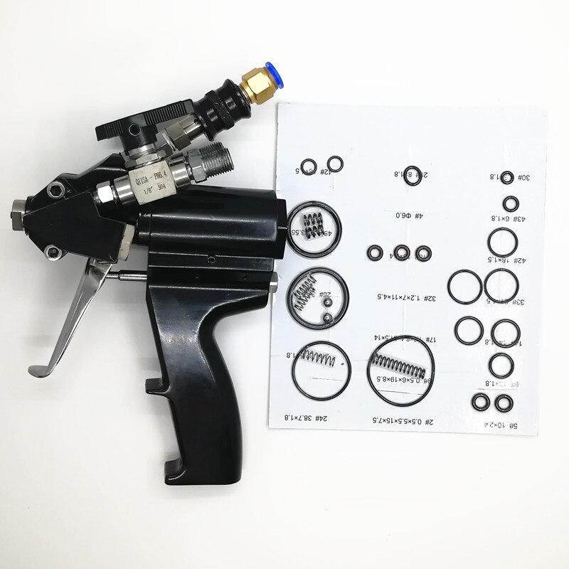 P2 Polyurethane Foam spray gun Air Purge Spray Gun Connect via PU device