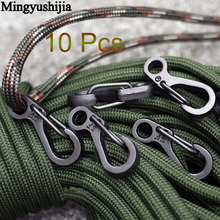 Tactical Airsoft Mini SF Carabiner Spring Backpack Clasps Climb Keychain Survival Gear Camp Bottle Hooks Accessory Paracord