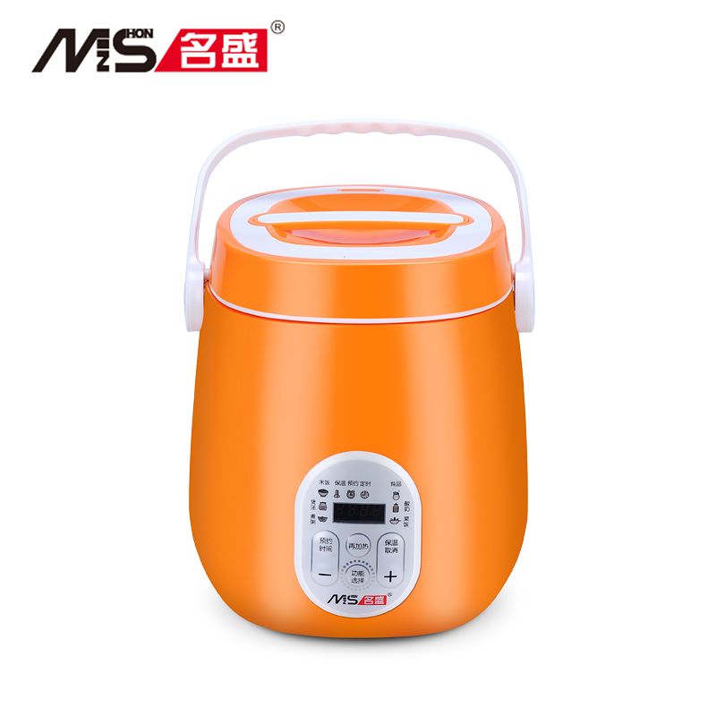 Mini home-use multi-functional appointment time rice cooker for 1-2 people 220v 600w 1 2l portable multi cooker mini electric hot pot stainless steel inner electric cooker with steam lattice for students